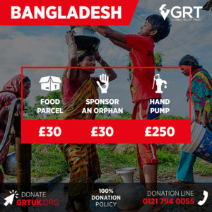 BANGLADESH APPEAL